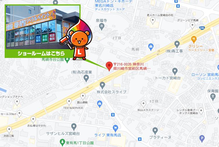 神奈川エリア地図